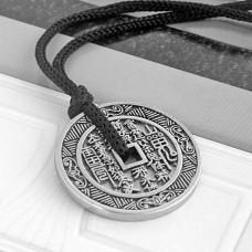 AC019 Кулон со шнурком Счастливая монета 3,2см