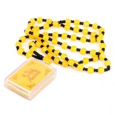 AK012-1 Буддийский амулет-мантра на санскрите, желтые с черным чётки, акрил