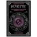 ALE610 Амулет Знаки Зодиака - Козерог