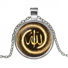 ALK210 Кулон с цепочкой Аллах