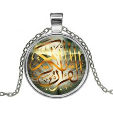ALK211 Кулон с цепочкой Коран