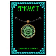 ALS006-B Светящийся амулет Кельтская Пентаграмма, цвет бронза