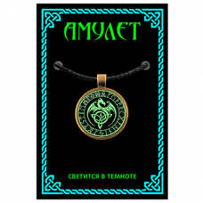 ALS008-B Светящийся амулет Кельтский Дракон, цвет бронза