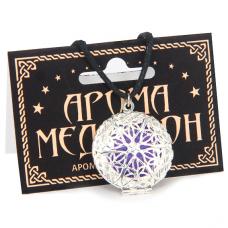 "AM001-S Аромамедальон ""Мандала"" открывающийся 3см цвет серебро"