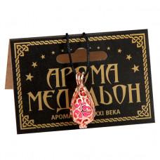 """AM002-G Аромамедальон """"Капля"""" открывающийся 2,7см цвет золото"""