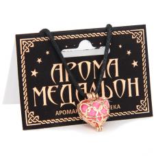 """AM003-G Аромамедальон """"Сердце"""" открывающийся 2см цвет золото"""