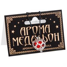 "AM003-S Аромамедальон ""Сердце"" открывающийся 1,9см, цвет серебро"