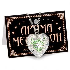 """AM004-S Аромамедальон """"Сердце"""" открывающийся с цепочкой 2,7см, цвет серебро"""