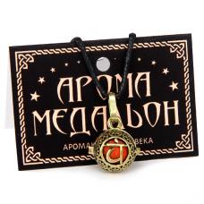 """AM005-B Аромамедальон """"Свадхистхана чакра"""" открывающийся 2см, цвет бронза"""