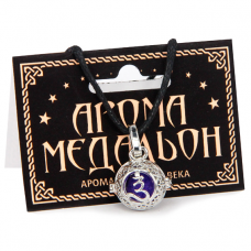 "AM006-S Аромамедальон ""Аджна чакра"" открывающийся 2см, цвет серебро"