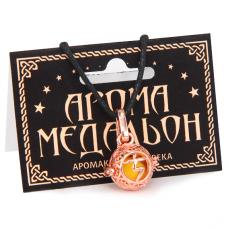 """AM008-C Аромамедальон """"Манипура чакра"""" открывающийся 2см, цвет медь"""