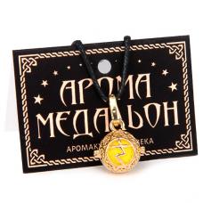 """AM008-G Аромамедальон """"Манипура чакра"""" открывающийся 2см, цвет золото"""