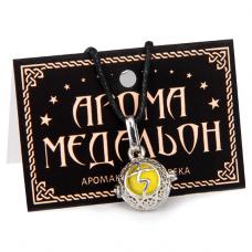 """AM008-S Аромамедальон """"Манипура чакра"""" открывающийся 2см, цвет серебро"""