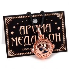"""AM009-C Аромамедальон """"Ом"""" открывающийся 2,7см, цвет медь"""