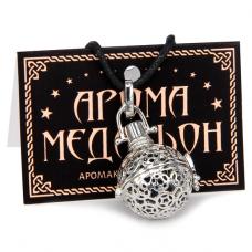 AM011-S Аромамедальон открывающийся 3см, цвет серебро
