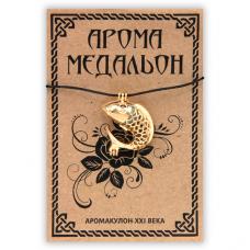 AM017-G Аромамедальон Золотая рыбка открывающийся 2,8см цвет золото