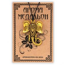 AM019-G Аромамедальон Слон 4,5см цвет золото