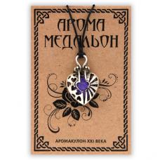 AM021-S Аромамедальон Сердце 3,4см цвет серебро