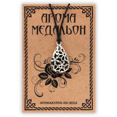 AM022-S Аромамедальон Капля 3см цвет серебро