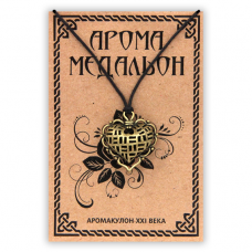AM023-B Аромамедальон Сердце 2,7см цвет бронза