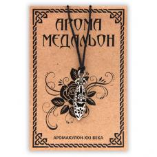 AM027-S Аромамедальон С бабочкой 3,5см цвет серебро