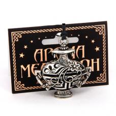 AM031-S Аромамедальон Сосуд широкий 4,6см цвет серебро