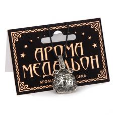 AM041-S Аромамедальон Мешочек удачи с гематитом 2,8см