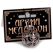 AM045 Аромамедальон открывающийся Шар 3,3см цвет серебр.