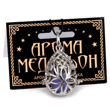 AM050 Аромамедальон открывающийся Яйцо 3,6см цвет серебр.