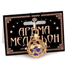 AM051-G Аромамедальон открывающийся Шар 2,8см цвет золот.