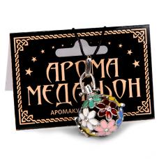 AM052 Аромамедальон открывающийся Шар цветной 2,7см цвет серебр.