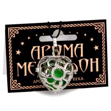 AM053-S Аромамедальон открывающийся Сердце 2,9см цвет серебр.