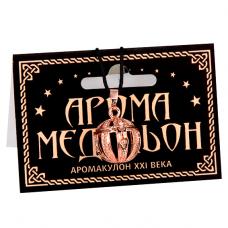 AM057-C Аромамедальон открывающийся 2см цвет медн.