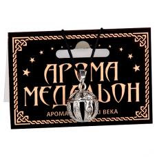 AM057-S Аромамедальон открывающийся 2см цвет серебр.