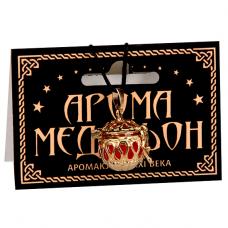 AM058-G Аромамедальон открывающийся 2см цвет золот.