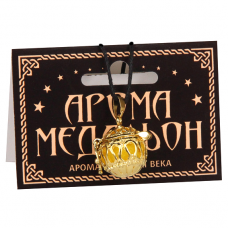 AM058-YG Аромамедальон открывающийся 2см цвет желт.золот.