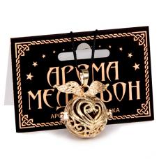 AM059-G Аромамедальон открывающийся Шар с крульями 2,8см цвет золот.