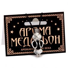 AM060 Аромамедальон открывающийся Сова 3,3см цвет серебр.