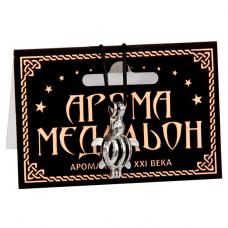 AM061 Аромамедальон открывающийся Черепаха 2,6см цвет серебр.