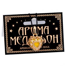 AM063 Аромамедальон открывающийся Сердце 2,1см цвет золот.