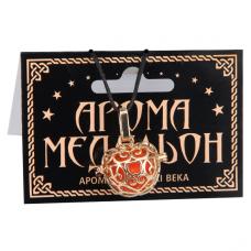 AM064 Аромамедальон открывающийся Яблоко 2см цвет золот.