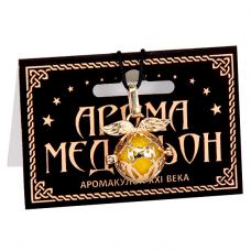 AM065 Аромамедальон открывающийся Шар с крульями 2,2см цвет золот.