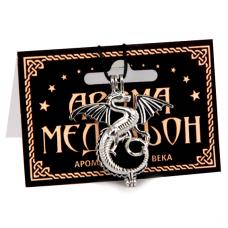 AM067 Аромамедальон открывающийся Дракон 3,9см цвет серебр.