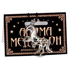 AM069 Аромамедальон открывающийся Лошадь 3,4х4см цвет серебр.