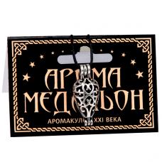 AM070 Аромамедальон открывающийся 2,9см цвет серебр.