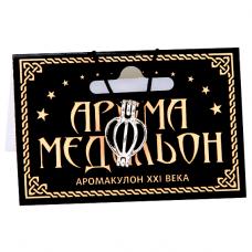 AM073 Аромамедальон открывающийся Капля 2,1см цвет серебр.