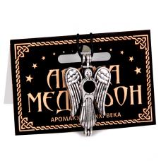 AM074 Аромамедальон открывающийся Ангел 4см цвет серебр.
