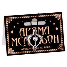 AM075 Аромамедальон открывающийся Дельфины 2,5см цвет серебр.