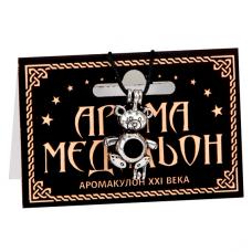 AM076 Аромамедальон открывающийся Мишка 2,8см цвет серебр.