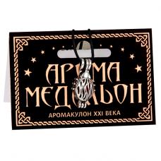AM079 Аромамедальон открывающийся Божья коровка 2,4см цвет серебр.